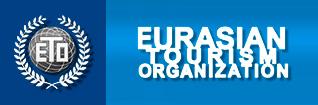 Евразийская Туристская Организация