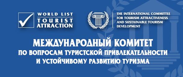 World-List