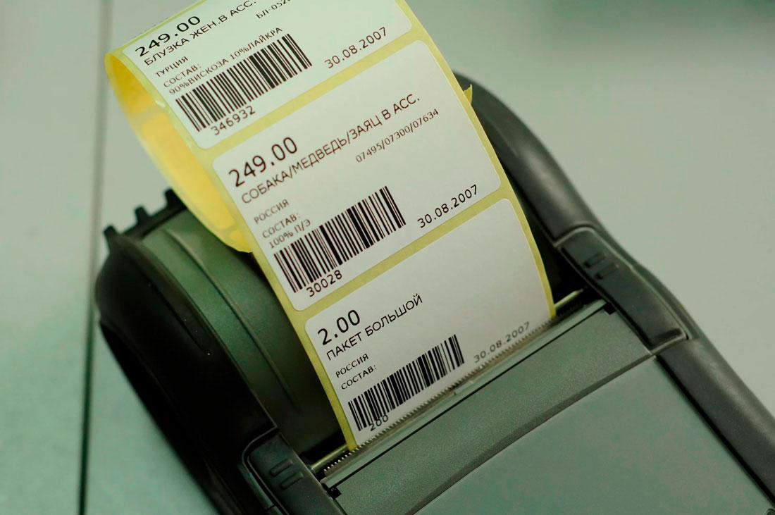 Типография 50 копеек упаковка