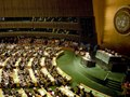 The 73rd United Nations General Assembly