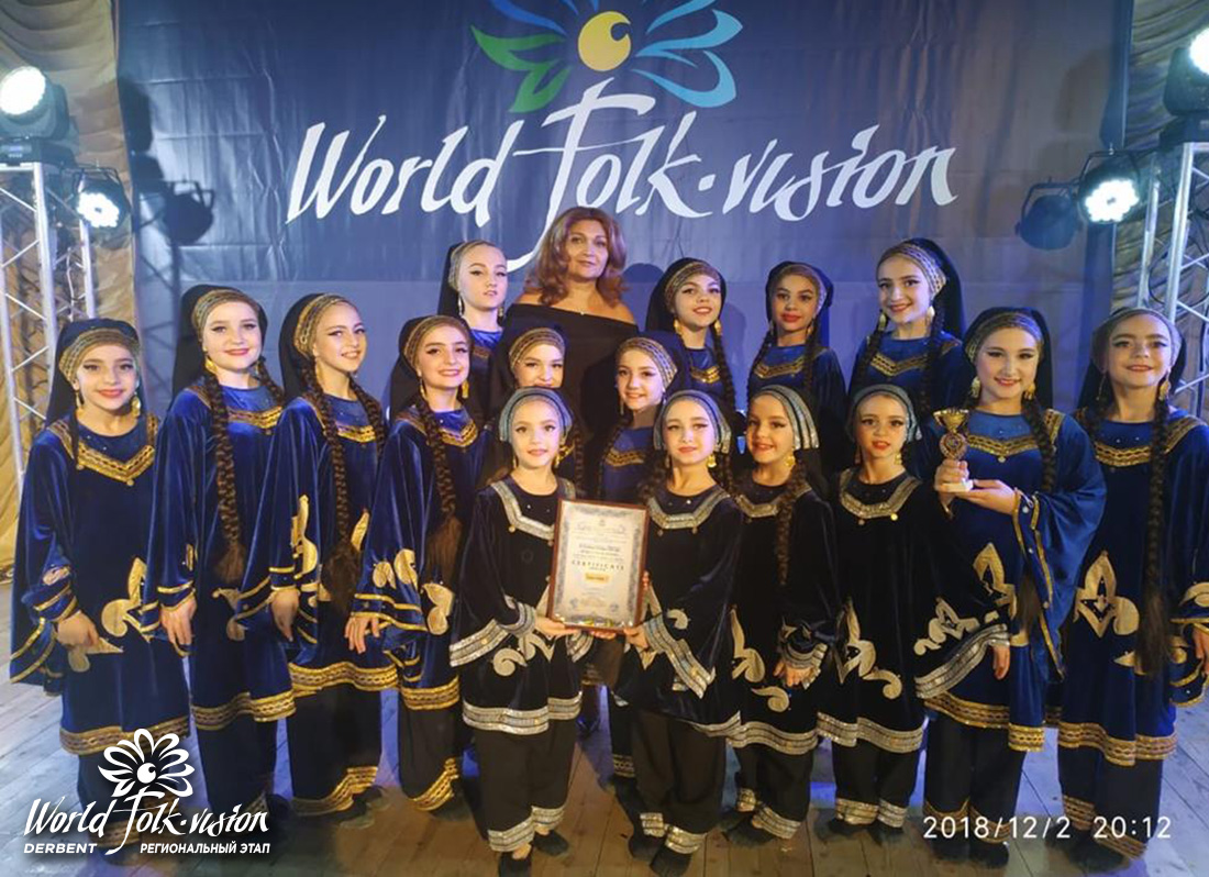 World Folk Vision Дагестан 2018